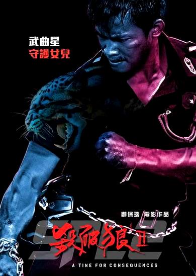 Tony Jaa (Actor, Artista Marcial Tailandés) Capture5