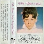 Dragoslava Gencic - Diskografija  Dragoslava_Gencic_1981_kp