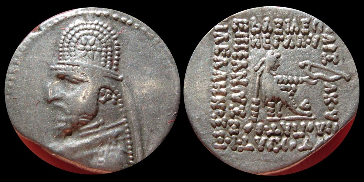 Dracma de Orodes I 147