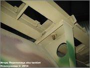 Немецкий средний бронетранспортер SdKfz 251/7  Ausf D,  Musee des Blindes, Saumur, France 251_7_Saumur_135