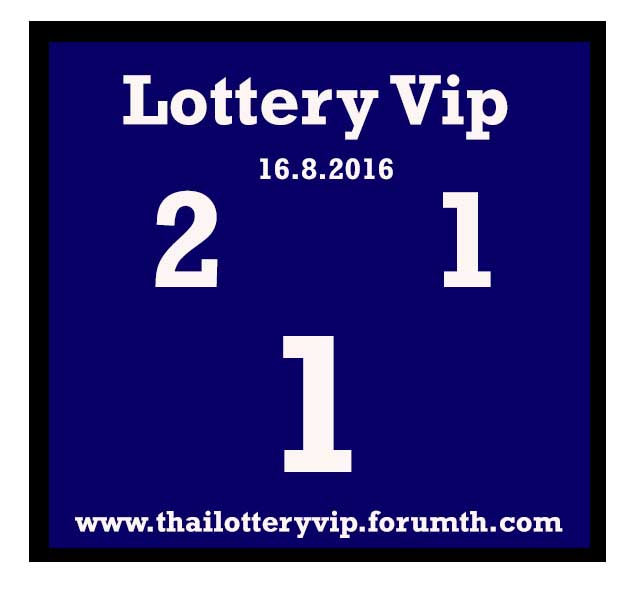 16.8.2016 Free Tips - Page 45 Lottery_Vip