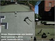 Немецкое штурмовое орудие StuG 40 Ausf G, Sotamuseo, Helsinki, Finland Stu_G_40_Helsinki_077