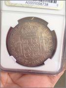 8 Reales 1794 Carolus IIII ,GN Guatemala Image