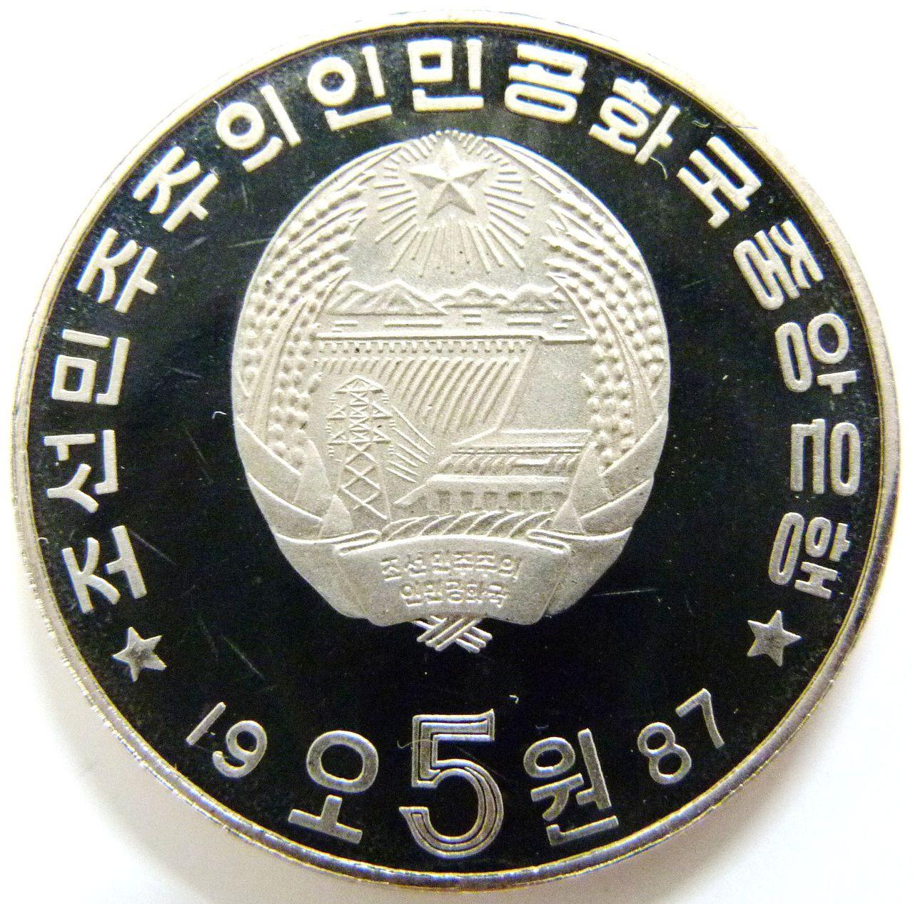 5 Won. Corea del Norte (1987) PRK_5_Won_Arco_de_Triunfo_anv