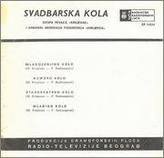 Miodrag Todorovic Krnjevac -Diskografija Miodrag_todorovic_krnjevac_19xx_svadbarskakola_z