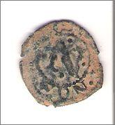 Dinero de Carlos I (1516-1566) de la ceca de Pamplona  Escanear0009