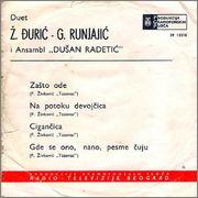 Gordana Runjajic - Diskografija R_3243931_1322073900_jpeg