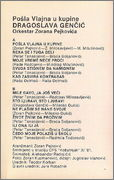 Dragoslava Gencic - Diskografija  Dragoslava_Gencic_1981_kz