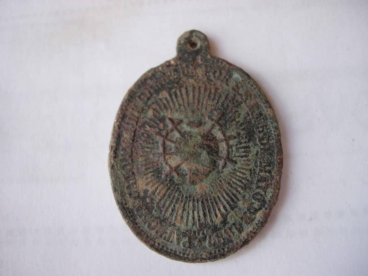 Ayuda con medalla de la V. de las Angustias. Imagen_095
