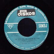Milena Markovic - Diskografija  R_3089790_1315234858_jpeg