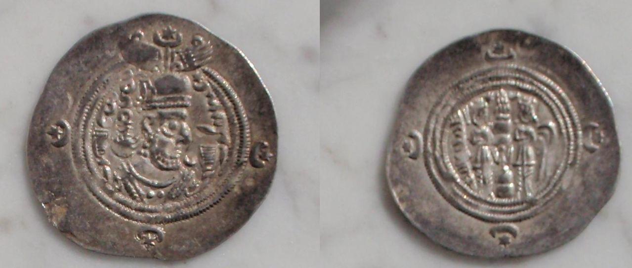 Dracma de Cosroes II. Año 36 Ceca BYSh 0_0_0_cosroes_ii_36_BYSh