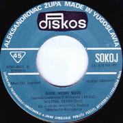 Milena Markovic - Diskografija  R_4609205_1369836912_5131_jpeg