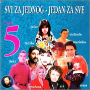 Milance Radosavljevic - Diskografija 1996_p