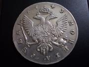 1 Rublo 1.743 San Petersburgo, Isabel Petrovna Romanov DSCN1199