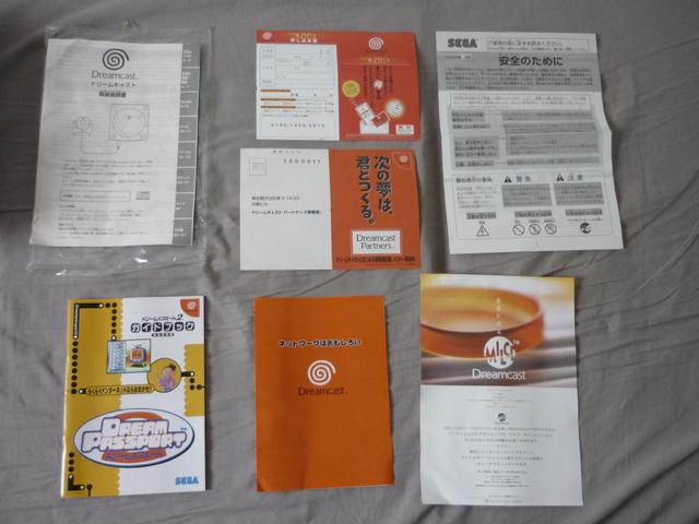 [VDS/TROC] Saturn et Dreamcast Jap jeux P1040196