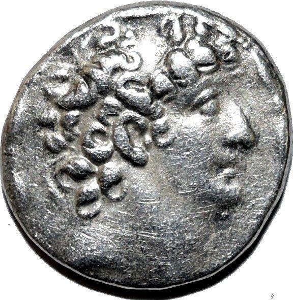 Filipo I Filadelfo. Tetradracma de plata, 89-83 a.C. Reino Seléucida de Siria 249