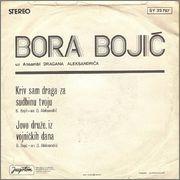 Bora Bojic - Diskografija R_3460125_1331235549_jpeg