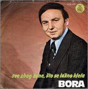 Borislav Bora Drljaca - Diskografija R24612471285344955