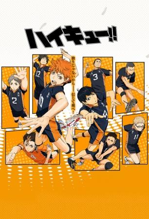 Animes da Temporada de Primavera/2014 - Estreias Haikyuu