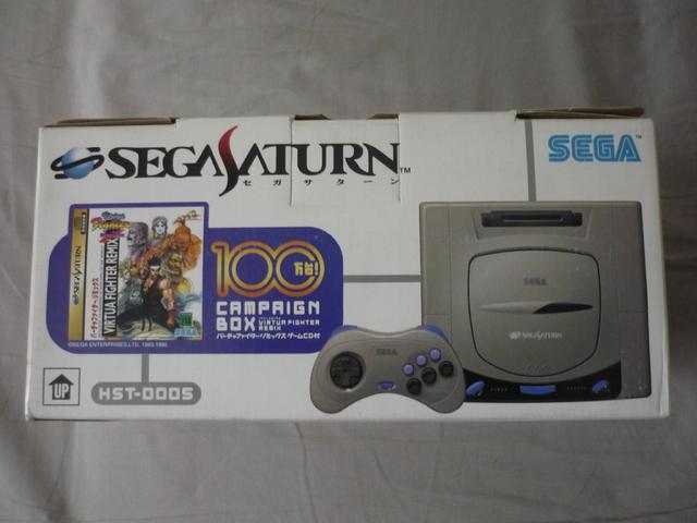 [VDS/TROC] Saturn et Dreamcast Jap jeux P1040081