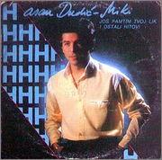 Hasan Dudic -Diskografija 1984_1_p