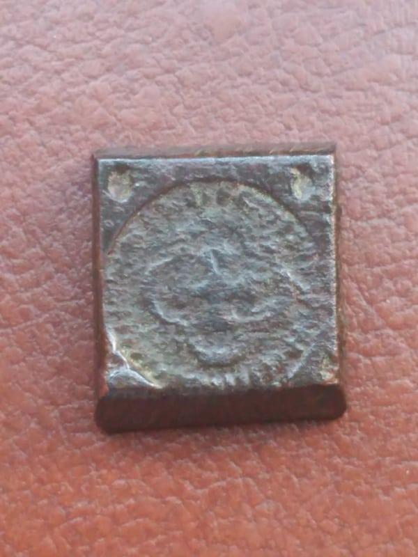 Ponderal de 4 escudos IMG_20160830_181937