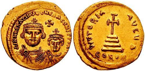 نص رسالة النبي صلى الله عليه وسلم  إلى كسرى ملك فارس Sb0734