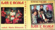 Haris Dzinovic  - Diskografija  1998_p
