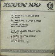 Nedeljko Bilkic - Diskografija IMGA0767