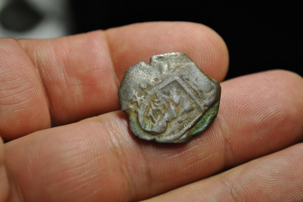 8 maravedis de Felipe iii ó iv resellada ¿ceca nueva ó falsa ? DSC_7523