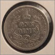 One dime 1883 Hawaii Image
