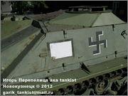 Немецкое штурмовое орудие StuG 40 Ausf G, Sotamuseo, Helsinki, Finland Stu_G_40_Helsinki_073