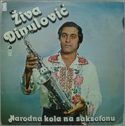 Zivojin Ziva Dinulovic -Diskografija 30_08_1982_p
