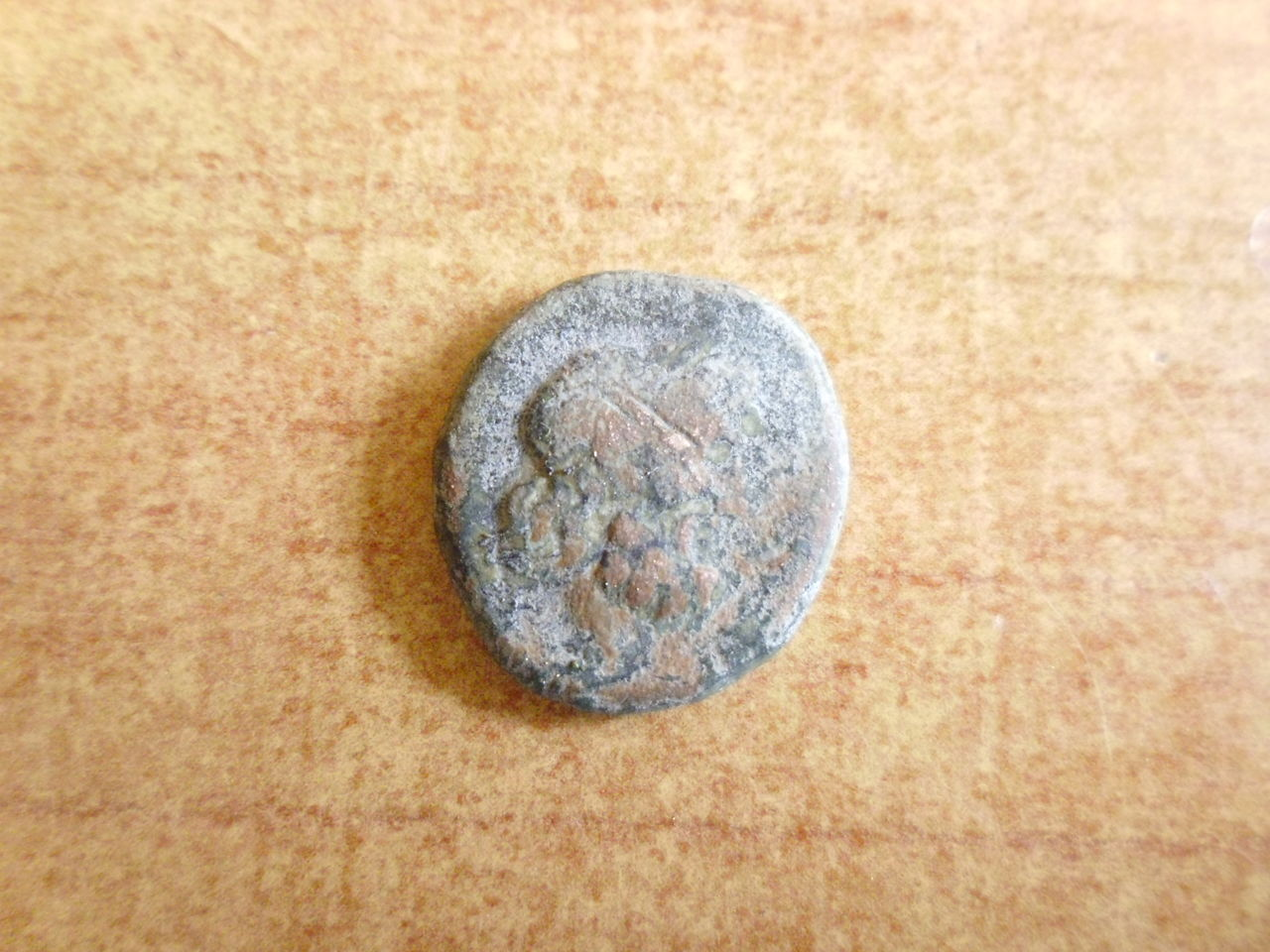 AE17 de Pérgamo. Misia. P1260039