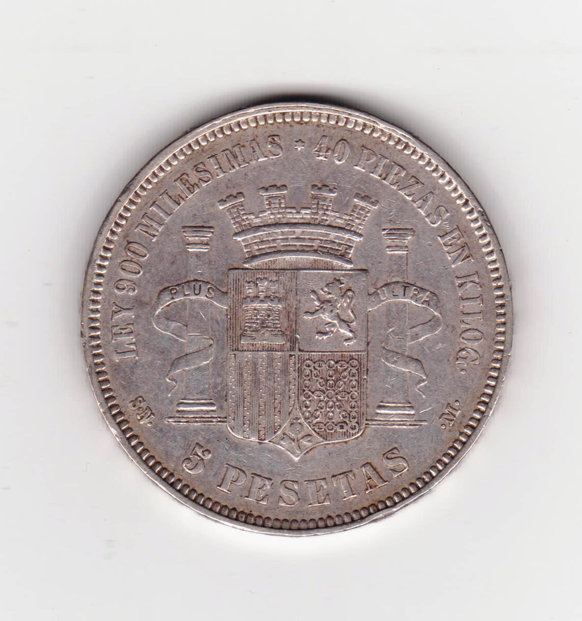 5 pesetas 1870 5_pesetas_1870_001