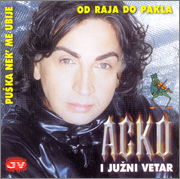 Acko Nezirovic  - Diskografija 2000_a