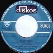 Milena Markovic - Diskografija  R_4609205_1369836930_7214_jpeg