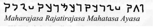 Tetradracma de Vijayamitra a nombre de Azes. Apracharajas de Bajaur Leyenda_rev