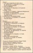 Zekerijah Djezic -Diskografija - Page 2 Sarajevski_Festival_1985_kz