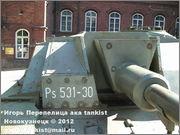 Немецкое штурмовое орудие StuG 40 Ausf G, Sotamuseo, Helsinki, Finland Stu_G_40_Helsinki_071