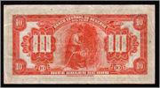 10 soles de oro Perú 1941 Peru2