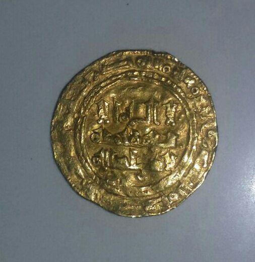 Dinar de Yahyá   412-413 y 416-417, califato de Cordoba. IMG_20150930_WA0004