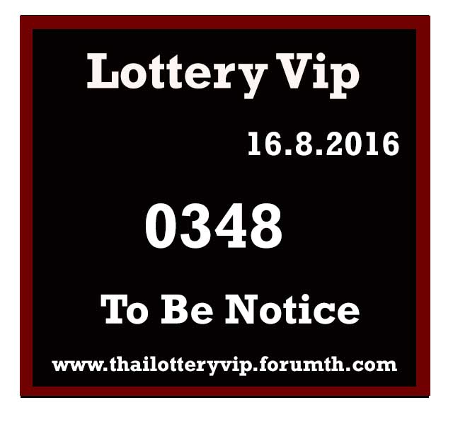 16.8.2016 Free Tips - Page 45 Lottery_super