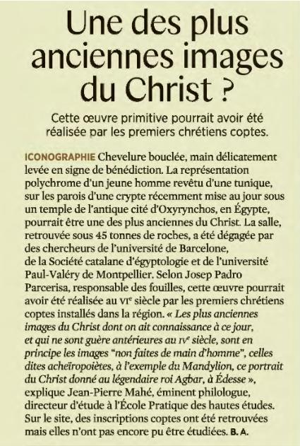 La Plus Ancienne Image de jésus- Christ Image