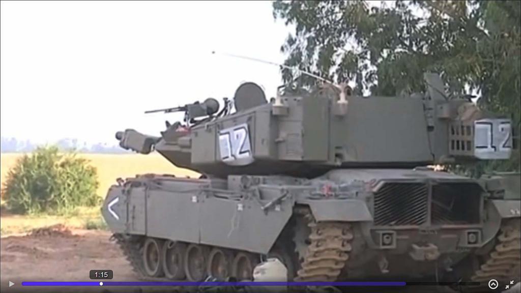 Armée Israélienne Israel7