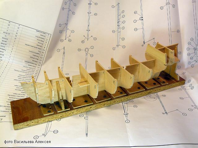 """Собирательный образ пиратского корабля """"CORSAIR"""" масштаб 1:80 фирмы OCCRE 07gMH"""