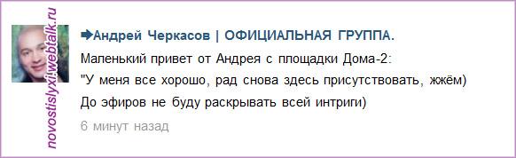 Андрей Черкасов. 0NspM