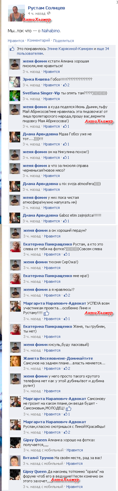 Рустам Колганов-Солнцев 8zlBp