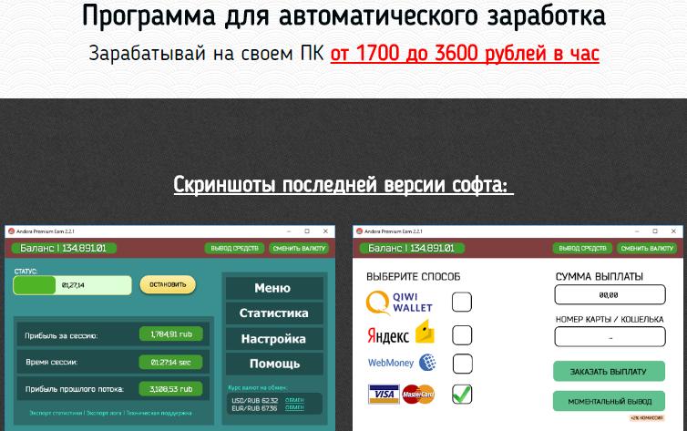 Интернет магазин InterModa набирает сотрудников с выплатами от 6 000 руб APyvQ