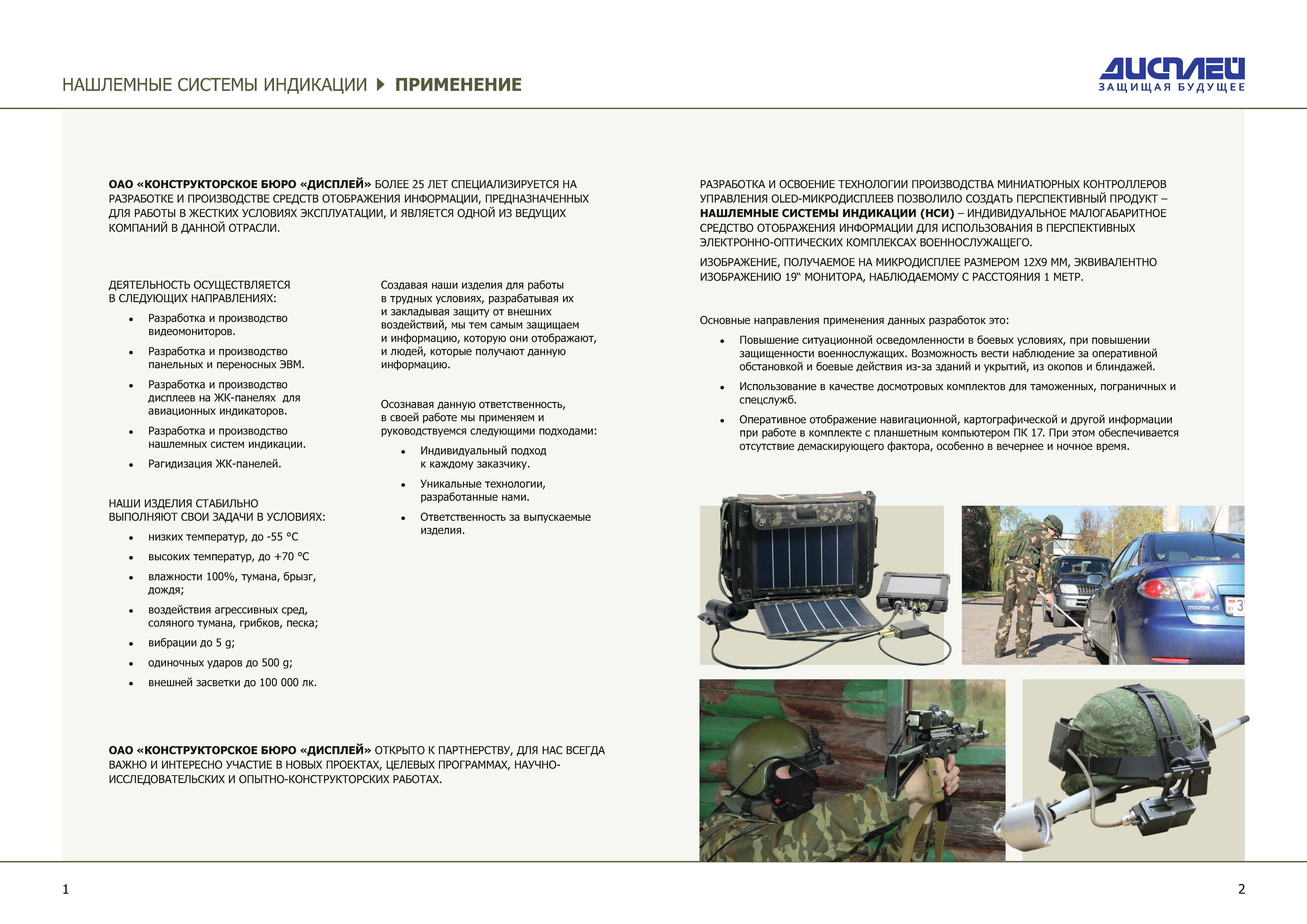 Russian made Scopes and Optics - Page 5 Ejb7J
